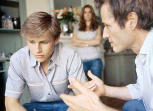 Проблемы отношений психолог