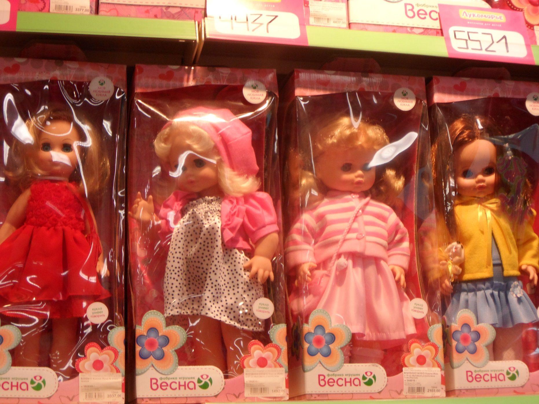Куклы в магазине
